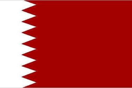 BAHRIAN VISA INFORMATION